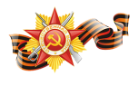 Victory-day