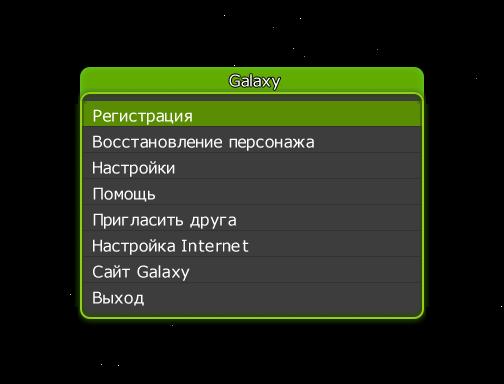 галактика знакомств вход регистрация
